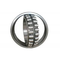 Buy cheap High Standard Spherical Roller Bearing 23064 Ccw33 With Steel Cage from wholesalers