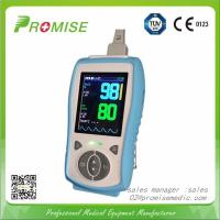 Buy cheap Home Care Fingertip Pulse Oximeter/Children Household Fingertip Pulse Oximeter from wholesalers