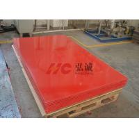 Buy cheap Laminate Red UPGM 203 Sheet Large Size Arc Resistance With High Flexural Strength from Wholesalers