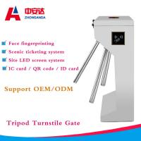 Buy cheap RFID Vertical Tripod Turnstile Gate Security Access Control Barrier One  Way / Two Way from Wholesalers