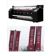 Buy cheap CE Large Format Printers Plotter For Sublimation Custom Banners Printing from Wholesalers