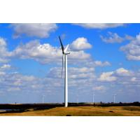 Buy cheap 2KW wind generator with CE and ROHS from Wholesalers