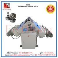 Buy cheap tube shrinkging machine for heater tubulars from Wholesalers
