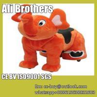 Buy cheap Machine du tour de l'enfant animal d'arcade from wholesalers