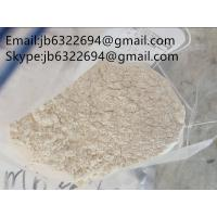 Buy cheap MMB-CHMINACA Chemical Raw Materials CAS Number 832231-92-2 from Wholesalers