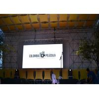 Buy cheap Stage Background P3 Led Video Wall , Led Video Curtain Rental Wide Viewing Angle from Wholesalers