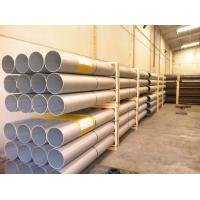 Buy cheap JIS G 3468 schedule 5S Stainless Steel Pipe 300 Series With seamless steel from Wholesalers