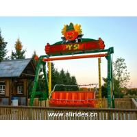 Buy cheap Happy Swing| Family Rides for Amusement Parks| Family Ride from Wholesalers