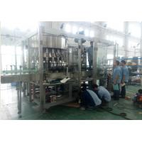 Buy cheap High Performance Juice Bottling Machine , Carbonated Soft Drink Filling Machine  from Wholesalers