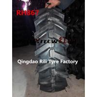 Quality Cheap F2 Pattern Tractor Tire (600-16) / R1 Pattern Tractor Tire 9.5-24/11.2-24 for Wheeled Tractor for sale