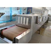 Buy cheap Microwave Stainless Steel Food Dehydrator Dryer Machine 400-500kg/H Capacity from Wholesalers