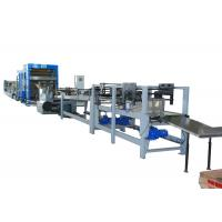 Buy cheap Digital Control Gypsum Powder Sack Making Machine With Servo System or PLC Control from Wholesalers