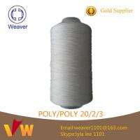 China High tenacity raw white poly/poly core sewing thread 26/2 (AAA grade manufacturer good quality ) on sale