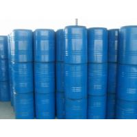 Buy cheap phosphoric acid for Phosphate85% from wholesalers