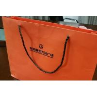 China Logo Printed Luxury Kraft Paper Gift Bag / Coloured Paper Bags with Handle on sale