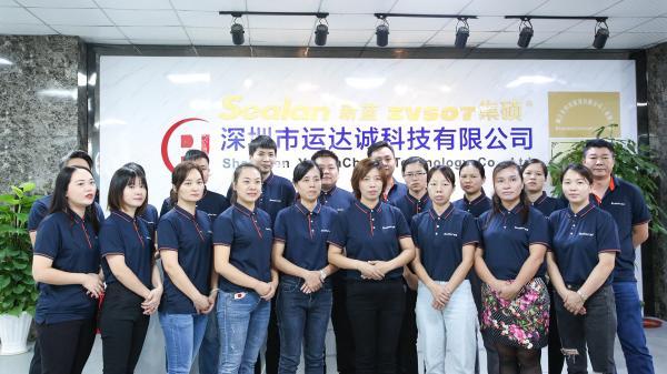 China Shenzhen Yundacheng Technology Co., Ltd.