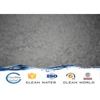 Buy cheap Cas 10043-01-3 Waste water coagulant treatment white granular from Wholesalers