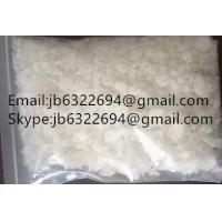 Buy cheap Thpvp ,Th-pvp Crystal Chemical Raw Materials CAS 14530-33-7 white powder from Wholesalers