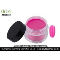 Buy cheap Luxurious Manicure Acrylic Gel Powder Non - Yellowing , Easy To Soak Off from wholesalers