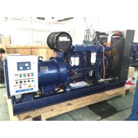 Buy cheap Marine Emergency Generator For Passenger Ship from Wholesalers