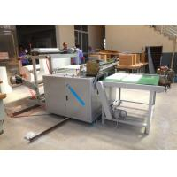 Buy cheap 3KW Fabric Roll Cutter Slitting Machine Disposable ALT-OP900 Weight 800kg from Wholesalers