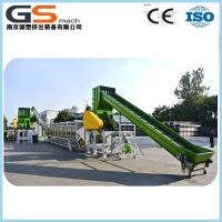 China pvc recycling machine with best service on sale