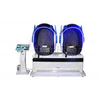 Buy cheap Easy Operated New Product Cinema Equipment Games Video 2 Seats 9 D VR 9 d cinema virtual reality equipment from Wholesalers