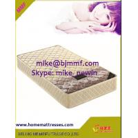 Buy cheap China Mattress Pad sale from wholesalers