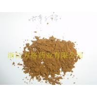 Buy cheap cordyceps sinensis mycelium 20%-40%,GMP/HACCPcertificate from Wholesalers