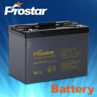 Buy cheap Deep cycle solar batteries 12V 100AH GPD100-12 from Wholesalers