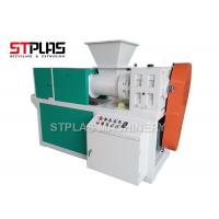 China Special Screw Plastic Dewatering Machine For Dry Waste Film Bags Easy Operation