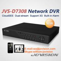 Buy cheap JVS-D7300 Series Network DVRs from wholesalers