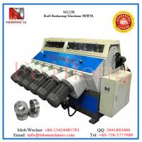 Buy cheap 12 Stations Rolling Mill Reducing Machines from Wholesalers