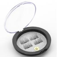 Buy cheap Double Magnetic Eye Makeup Eyelashes Long Fake Eyelashes Synthesis Materials from Wholesalers
