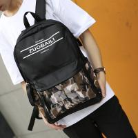 Wholesale Men Casual Backpack School Bag For College Students Canvas Camouflage Youth Backpack