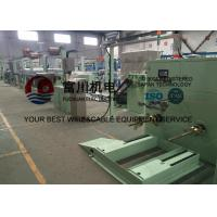 China Wire Extrusion Machine For Conductor Dia 1-5mm Core Wire Finished Wire Dia 1.5-6mm on sale