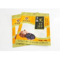 Buy cheap Food Grade Packaging Blank Stand Up Pouches / PE 3 Side Seal Pouch from Wholesalers