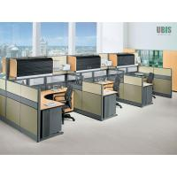 Buy cheap Modern 320# A5-01 glass office partition from Wholesalers