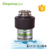 Buy cheap sink garbage disposal for household kitchen electrical appliance 1/2 Horsepower from Wholesalers