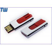 Buy cheap Sliding Brand Stable UDP Chip 128GB USB Memory Stick Flash Disk from wholesalers