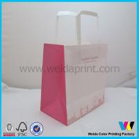 Buy cheap Durable Shopping / adverting brown kraft paper bags with Paper Rope handle from Wholesalers