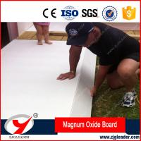 Buy cheap Fireproof material mgo board /fireproof mgo for mobile home from Wholesalers