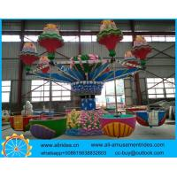 Buy cheap Factory price carnival games amusement ride samba balloon ride for sale from wholesalers