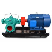 China Irrigation Horizontal Split Case Pump Single Stage Double Suction Centrifugal Pump on sale