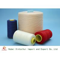 Buy cheap Ring Spun Polyester Sewing Yarn Multi Colored 30/2 With Paper / Plastic Cone from Wholesalers