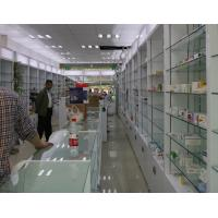 ... Buy cheap Customized Pharmacy Storage Cabinets Medicine Display Racks Glass Layer from wholesalers  sc 1 st  Display Stand & Customized Pharmacy Storage Cabinets Medicine Display Racks Glass ...