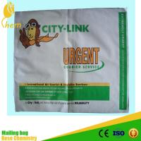 China Self Sealing Poly Mailers Envelopes/Customized Courier Bags HDPE bag on sale