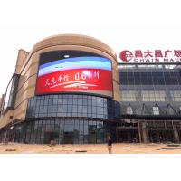 China P4 Outdoor High Resolution LED Display 14 Bit Gray Scale 3840HZ Refrsh Rate factory