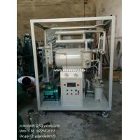 China High Efficient Vacuum Single Stage Insulating Oil Purifier | Oil dry treatment system ZY on sale