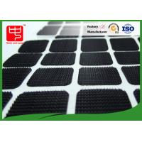 Buy cheap Black Color Nylon Square Adhesive hook and loop Patches With Round Corner from Wholesalers
